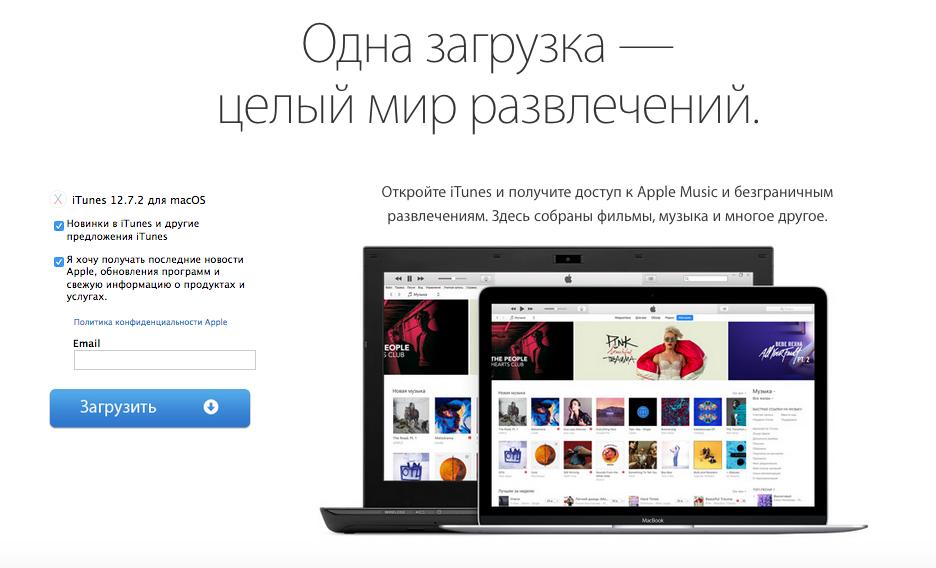 Онлайн радио скачать программу бесплатно на русском